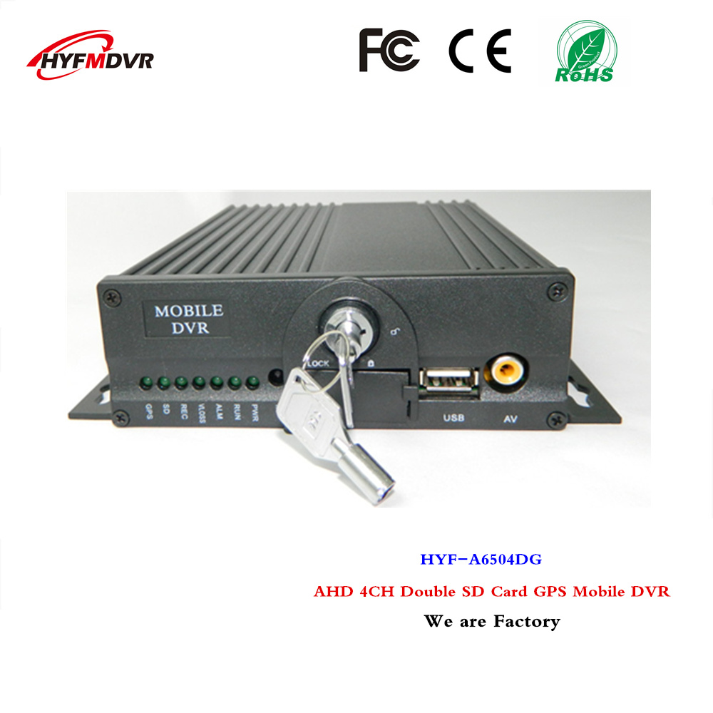 GPS mdvr AHD 4 channel vehicle video recorder SD card monitor host double card storage device