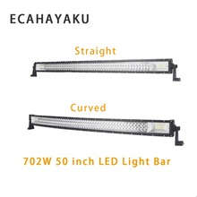 "Купить с кэшбэком ECAHAYAKU 3-Row 702W 50"" Straight Curved LED Light Bar 4x4 SUV Pickup Truck Car Roof Driving Offroad LED Bar Lights 12v 24v fog"