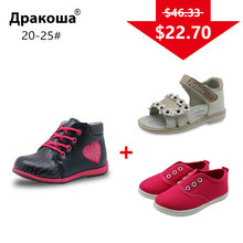 APAKOWA Lucky Package 3 Pairs Girls Shoes Summer Sandals Spring Autumn Boots Kids Casual Shoes Color Randomly Sent EU SIZE 20-25(China)