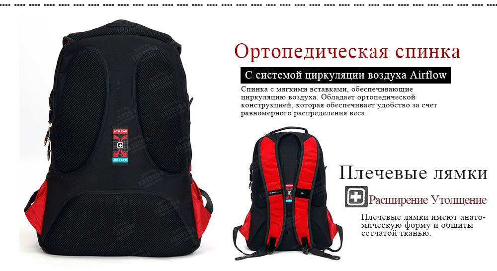 NewForC-SW8350RU_06