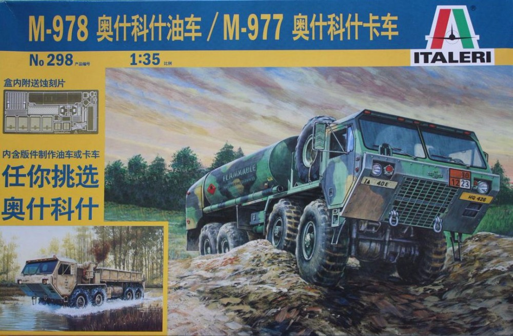 ITALERI 298 1 35 Scale M978 Tanker or M977 Truck 2 in 1