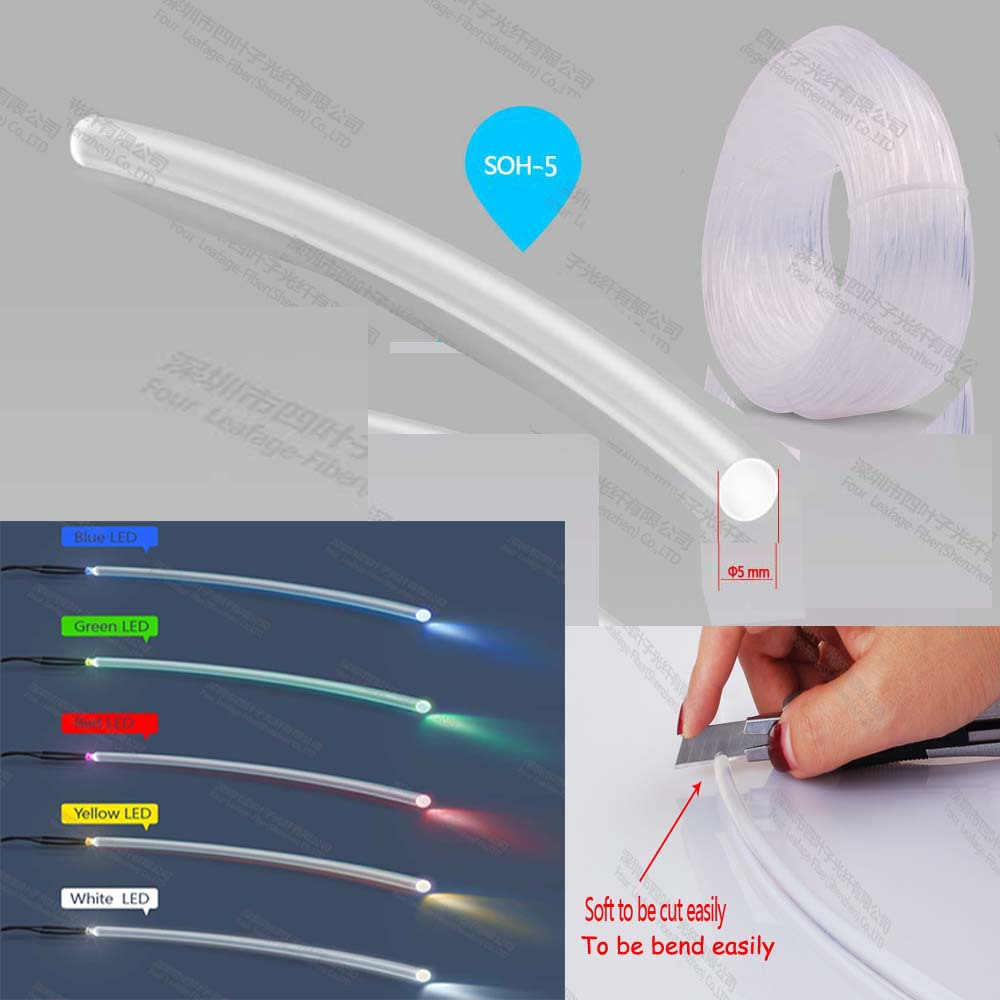 soft 5mm end glow light transfer fiber optical cable for computer parts lighting mouse