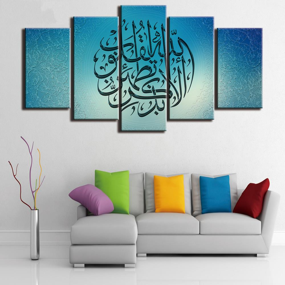 Moderne Leinwand Poster HD Gedruckte Wandkunst Rahmen Bilder Wohnzimmer  Decor 5 Stücke Islamischer Arabischer Kalligraphie Muslimischen Gemälde