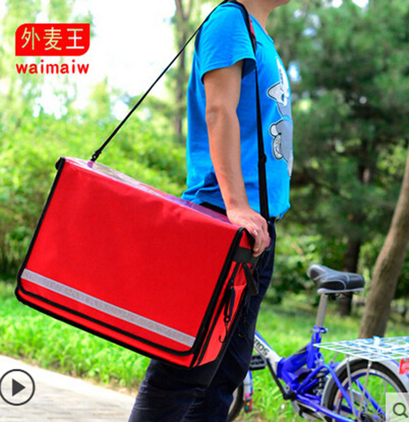 62L 50*38*38cm for with FRP support Food pizza delivery bag cake juice Pizza thermal insulation bag