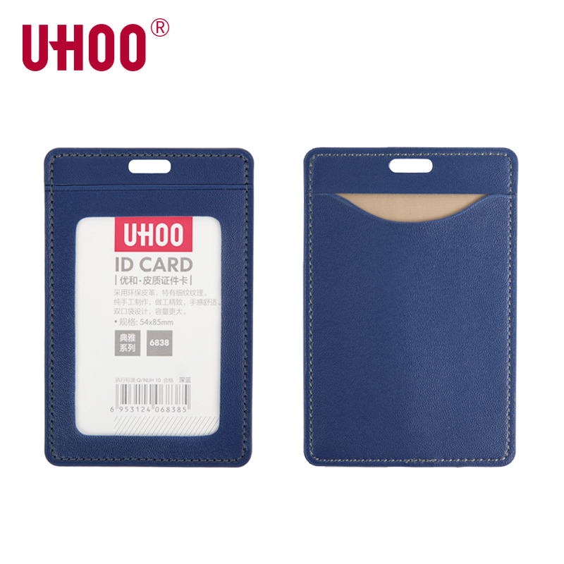 UHOO 6838 Men PU Leather Credit Card Business Card Work ID Name Badge Wallet Without Lanyard-Black Brown Gray Blue Color