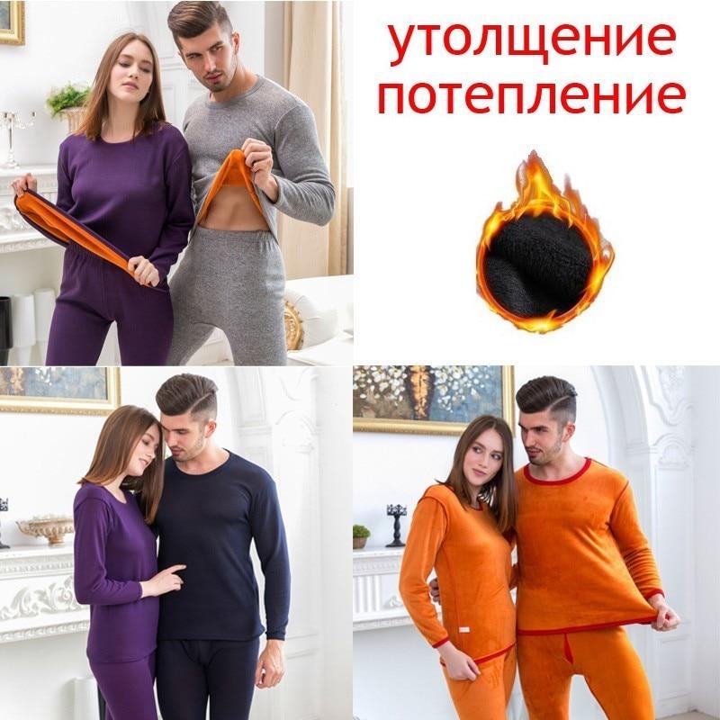 2018 HOT SALE thermal underwear mens long johns thermo underwear for men/women Autumn winter male 2 piece set warm plus size