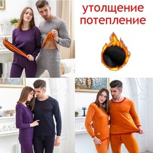 2018 HOT SALE thermal underwear mens long johns thermo underwear for men women Autumn winter male