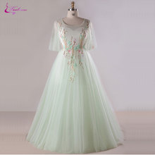 Waulizane Fabulous Tull A-Line Wedding Dresses Bride Dress