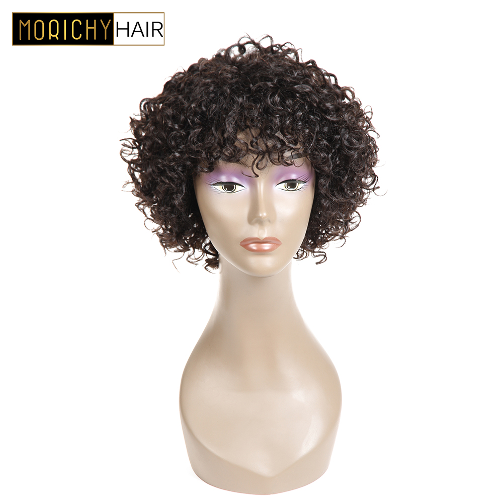 Short Curly Human Hair Wigs For Black Women Non Remy Machine Made Brazilian Wigs Natural Black
