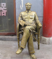 Free Shipping shitou 002080 41Chinese Bronze Mao Zedong made a bamboo chair Great person Statue