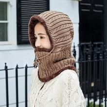 Women winter face mask hat skullies and beanies knitted wool Gorras hat plus velvet cap thicker bonnet hats for men mask wool hat w mask yellow grey