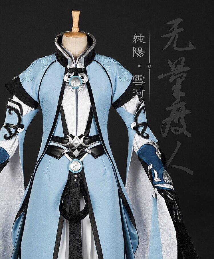 Xue He Jian Wang III Young Boy Chun Yang Group Cosplay Costume Anime Cosplay Hanfu Male