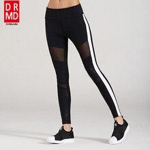 Women s Compression Long Mesh Workout Sports Sexy Tights Gym Power Flex Yoga Pants leggings