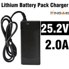 Kingwei novo 1pcs uk us uk plug dc 25.2v 2a ac 100v 240v conversor adaptador fonte de alimentação carregador para bateria de lítio 18650