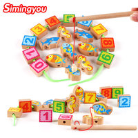 Simingyou Learning Education Multifunctional Magnetic Fishing Bead Toys Wooden Puzzle B40 LCM09 Drop Shipping