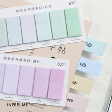 Bookmark Flag-Sticker Memo-Pad Office-Stationery-Supplies Page School Cute Novelty 6-Colors-Set
