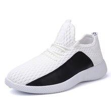 59c39efe3 2018 Novo Verão Conforto Ginástica Do Esporte Das Sapatilhas sapatos  Masculinos Sapatos Ultra Fitnes Estabilidade Tênis Homens d.