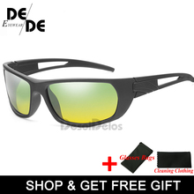 Day Night Vision Polarized Glasses Multifunction Men Sunglasses Reduce Glare Driving Sun Glass Goggles Eyewear 130
