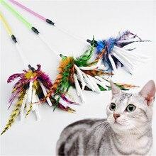 Последняя милая маленькая собака кошка перо бумага Stipe спиральная палочка игрушка стержень забавная игрушка кошка и другие маленькие домашние животные игрушки 1 шт