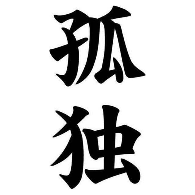 Stickers Japonais - Radioconexionanimal