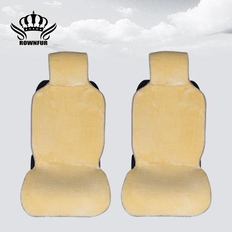 новый 2шт автомобиль чехол для сиденья серый черный коричневый белый желтый красный цвет универсальный Размер для автомобильных принадлежностей сиденья для автомобиля Лада Гранта