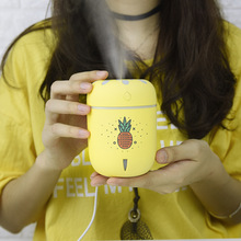 Hot Sale Chrysanthemum Humidifier USB Desktop Mini Camomile Diffuser 3 Colors Night Light Mist Maker Fogger
