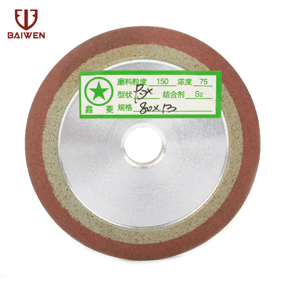 80mm 75MM Diamond Grinding Wheel Grinding Circles For Tungsten Steel Milling Cutter Tool Sharpener Grinder Accessories 150 Grit