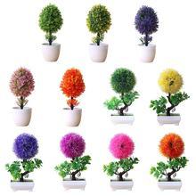 Искусственное маленькое Вечнозеленое Дерево Трава шар растение поддельные горшки домашний сад Декор
