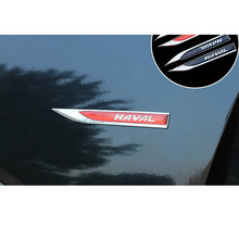 Lsrtw2017 Metal Car Body Side Fender Sticker for Great Wall Haval H1 H2 H3 H4 H5 H6 2011-2020 2019 2018 2017 2016 2015 2014 2013
