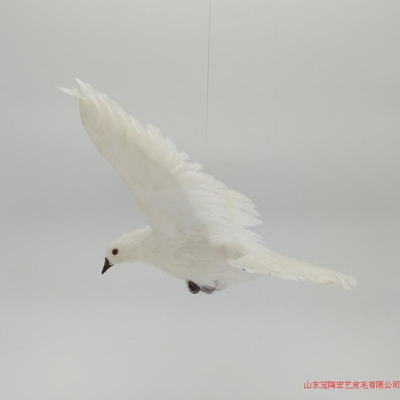 big simulation wings dove bird polyethylene & furs white dove model gift about 36x28cm 094 huge creative simulation wings seagull toy feather big white bird gift about 110x60cm