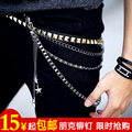 Jeans chain rivet punk belt strap metal decoration exude non-mainstream male belly chain