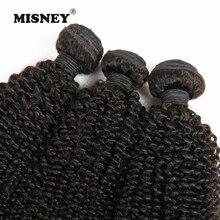 Премиум кудрявые локоны 3 шт набор человеческих волос для наращивания здоровые натуральные волосы ткачество Бразильские Вьющиеся красители отбеливатель Перми