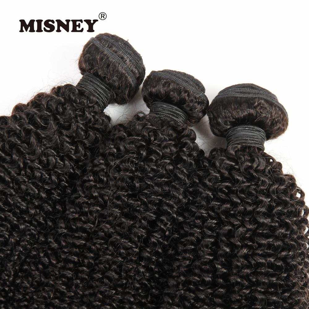 Premium Kinky Curl 3pack Bundle 100% Human Hair Extensions Healthy Natural Virgin Hair Weaving Brazilian Curly Dye Bleach Perm