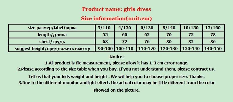Flower girls dress 3D lace sleeveless dress for girl 10 11 12 years kids princess ball gown tutu dress teenagers girls clothing