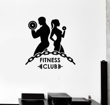 Free shipping Fitness Vinyl Wall Decal Club Bodybuilding Gym Motivation Sports Mural decoration stickers