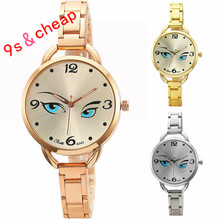 Womens Ladies Eye Pattern Steel Strip Quartz Wrist Watch #3360 Brand New High Quality Luxury Free Shipping