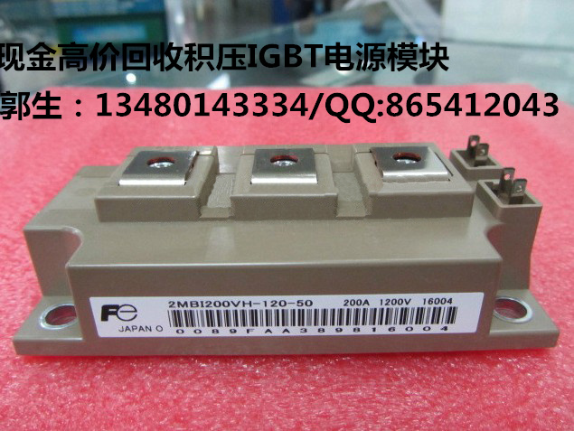 цена на 2MBI200VH-120-50/2MBI300VD-120-50 high recovery * power supply module recycling