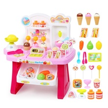 1 set of children's multi-function