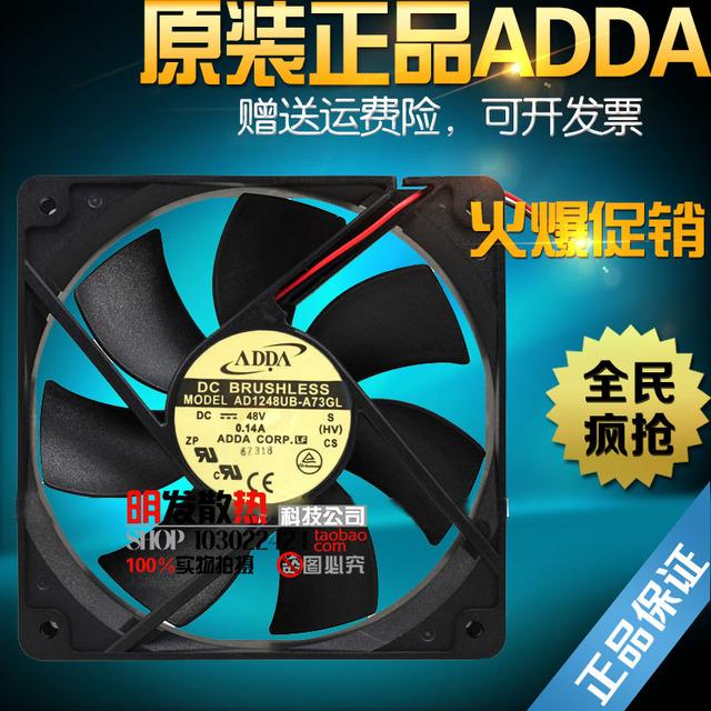 0.14A ventilador de refrigeração 12 CM 48 V 12025 conversor de frequência dupla bola AD1248UB-A73GL