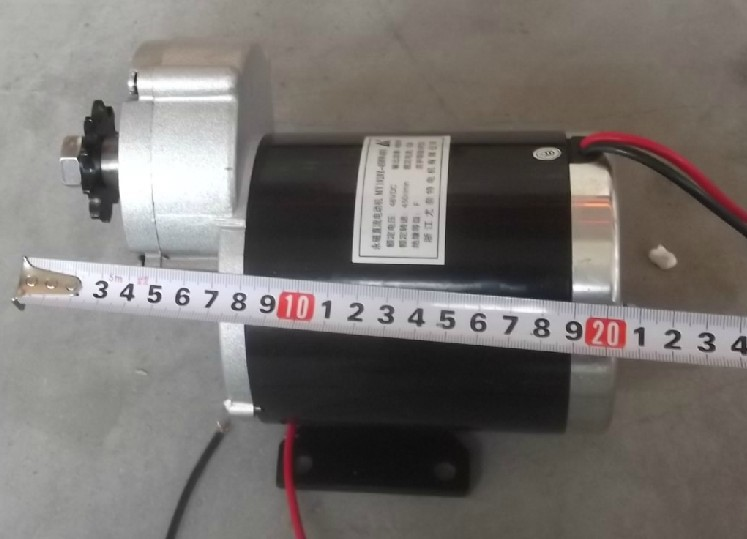 600w 48v gear motor ,brush motor electric tricycle , DC gear brushed motor, Electric bicycle motor, MY1020Z 650w 36 v gear motor brush motor electric tricycle dc gear brushed motor electric bicycle motor my1122zxf