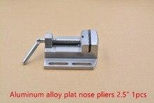 Сверлильный станок Плоские щипцы 2.5 «plat клещи струбцина 1 шт.