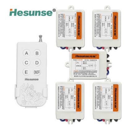 Y-F211B 3105W 1N5 5 Channels Wireless Remote Control Switch 220V 110V 433hmzY-F211B 3105W 1N5 5 Channels Wireless Remote Control Switch 220V 110V 433hmz