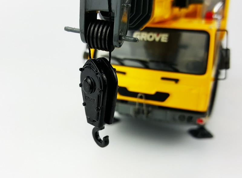 GMK3055 (14)