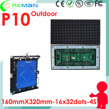 wireless Outdoor led tv panel p10 module 32x16 rgb , hd xxx video outdoor advertising led screen board module p10 p8 p6 p5 p4(China)
