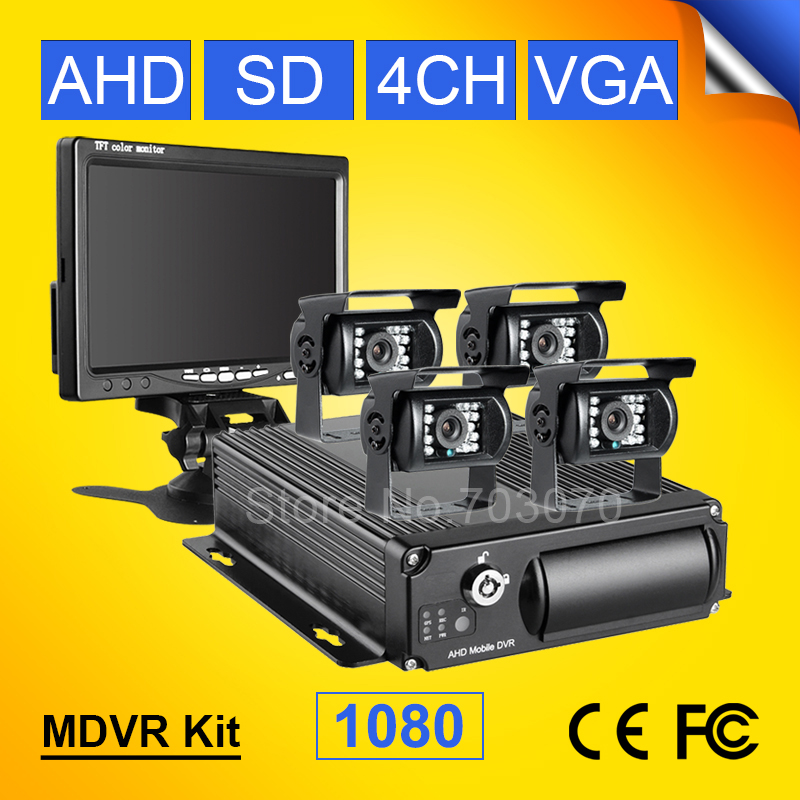 Fast Free Shipping 4CH SD AHD CAR DVR Video Recorder Kit CCTV Rear View Car Camera for Truck Van Bus + 7