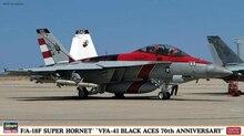 02184 American FA – 18 F Assembly Super Hornet VFA – 41 Black Ace Squadron Blocks Kits
