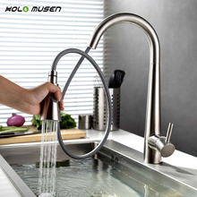hot deal buy lead-free hot cold kitchen mixer tap brushed nickel kitchen tap pull out sus304 stainless steel faucet kitchen mixer