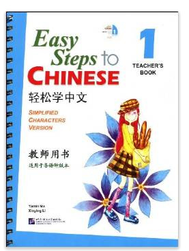W20-Free shipping  Easy Steps to Chinese: Teacher's Book 1 interactions between siderophore producing microorganisms