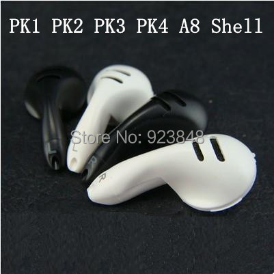 pk1 pk2 shell 14.8MM earphone shell Double sound hole Cotton has been posted