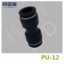 50PCS/LOT PU12 Black/White Pneumatic fittings quick plug connection through pneumatic joint Air 12mm to PU-12